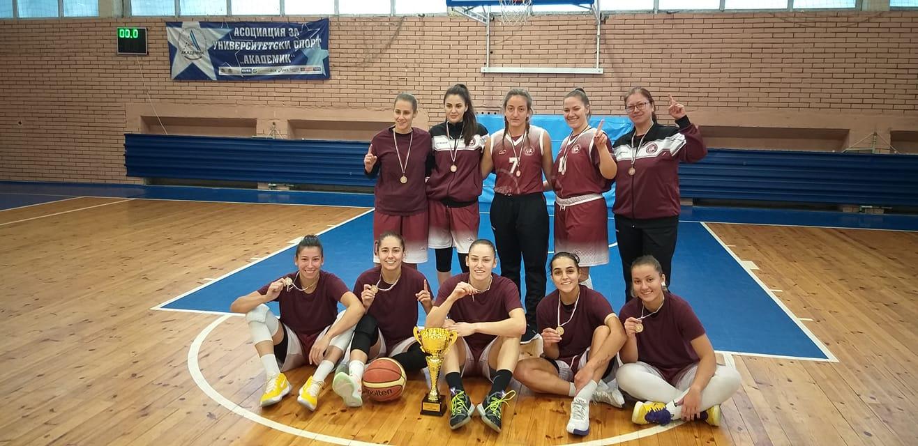 1 място - Национален университетски шампионат по баскетбол 2020 г. София
