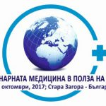 Veterinary Medicine in Service of People – International Scientific Conference