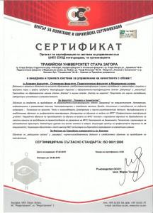 sertifikat20